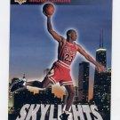 1993-94 Upper Deck Basketball #466 Michael Jordan - Chicago Bulls