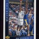 1993-94 Upper Deck Basketball #352 Jamal Mashburn RC - Dallas Mavericks