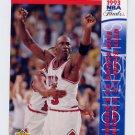 1993-94 Upper Deck Basketball #201 Michael Jordan - Chicago Bulls