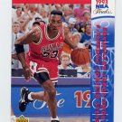 1993-94 Upper Deck Basketball #199 Scottie Pippen - Chicago Bulls