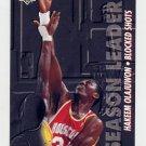 1993-94 Upper Deck Basketball #170 Hakeem Olajuwon - Houston Rockets