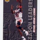 1993-94 Upper Deck Basketball #166 Michael Jordan - Chicago Bulls