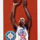 1994-95 Fleer Basketball All-Stars #25 Latrell Sprewell - Golden State Warriors