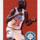 1994-95 Fleer Basketball All-Stars #17 Shawn Kemp - Seattle Supersonics