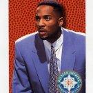 1994-95 Fleer Basketball All-Stars #07 Alonzo Mourning - Charlotte Hornets