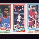1980-81 Topps Basketball #142 Maurice Lucas / Julius Erving / Abdul Jeelani