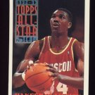 1993-94 Topps Basketball #116 Hakeem Olajuwon - Houston Rockets