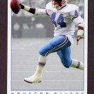 1992 GameDay Football #098 Lorenzo White - Houston Oilers