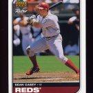 1998 Upper Deck Retro Baseball #026 Sean Casey - Cincinnati Reds