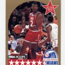 1990-91 Hoops Basketball #021 Karl Malone - Utah Jazz