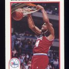 1991-92 Hoops Basketball #156 Charles Barkley - Philadelphia 76ers