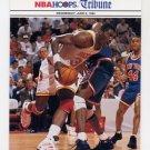 1994-95 Hoops Basketball #266 Hakeem Olajuwon - Houston Rockets