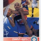 1994-95 Hoops Basketball #238 Charles Barkley - Phoenix Suns