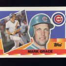 1990 Topps Big Baseball #019 Mark Grace - Chicago Cubs