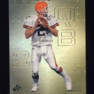 1999 SP Authentic NFL Headquarters #HQ10 Tim Couch - Cleveland Browns