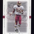 1999 SP Authentic Football #090 Michael Westbrook - Washington Redskins