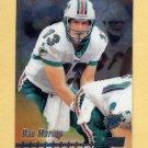 1999 Stadium Club Chrome Football #001 Dan Marino - Miami Dolphins