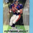 1999 Black Diamond Diamond Might #DM9 Brian Griese - Denver Broncos