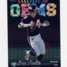 1998 Topps Chrome Hidden Gems #HG10 Brad Johnson - Minnesota Vikings