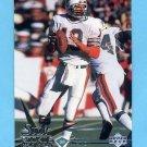 1997 Upper Deck Football #032 Dan Marino - Miami Dolphins