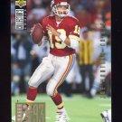 1994 Collector's Choice Football #036 Joe Montana - Kansas City Chiefs