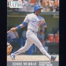 1991 Ultra Baseball #166 Eddie Murray - Los Angeles Dodgers