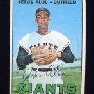 1967 Topps Baseball #332 Jesus Alou - San Francisco Giants