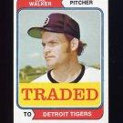 1974 Topps Traded #612T Luke Walker - Detroit Tigers