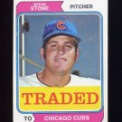 1974 Topps Traded #486T Steve Stone - Chicago Cubs