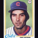 1978 Topps Baseball #570 Dave Kingman - Chicago Cubs