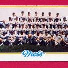 1978 Topps Baseball #356 New York Mets Team Checklist