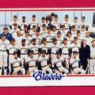 1978 Topps Baseball #328 Milwaukee Brewers Team Checklist