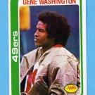 1978 Topps Football #403 Gene Washington - San Francisco 49ers