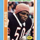 1978 Topps Football #359 Waymond Bryant - Chicago Bears