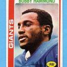1978 Topps Football #352 Bobby Hammond - New York Giants NM-M