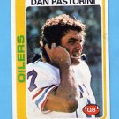 1978 Topps Football #301 Dan Pastorini - Houston Oilers
