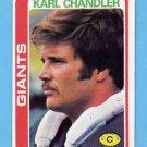 1978 Topps Football #099 Karl Chandler - New York Giants