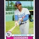 1979 Topps Baseball #562 Dusty Baker - Los Angeles Dodgers