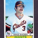 1979 Topps Baseball #256 Mike Sadek - San Francisco Giants