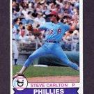 1979 Topps Baseball #025 Steve Carlton - Philadelphia Phillies