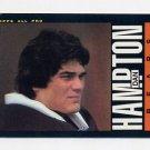 1985 Topps Football #030 Dan Hampton - Chicago Bears