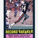 1985 Topps Football #006 Walter Payton RB - Chicago Bears