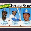 1980 Topps Baseball #672 Charlie Beamon / Rodney Craig / Rafael Vasquez - Seattle Mariners