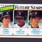 1980 Topps Baseball #666 Mike Chris / Al Greene / Bruce Robbins - Detroit Tigers