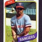 1980 Topps Baseball #656 Larvell Blanks - Texas Rangers ExMt