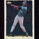 1995 Topps Baseball Cyberstats #199 Ken Griffey Jr. - Seattle Mariners