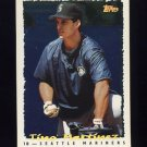 1995 Topps Baseball Cyberstats #198 Tino Martinez - Seattle Mariners