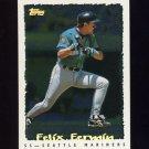 1995 Topps Baseball Cyberstats #131 Felix Fermin - Seattle Mariners