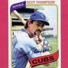 1980 Topps Baseball #574 Scot Thompson - Chicago Cubs ExMt