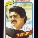 1980 Topps Baseball #572 Jerry Morales - Detroit Tigers ExMt